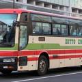 Photos: 日東交通 昼行高速バス(ハイデッカー)