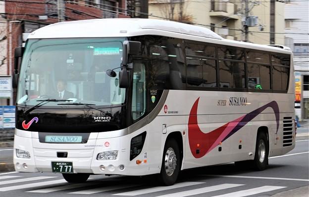 Photos: スサノオ観光 ハイデッカー