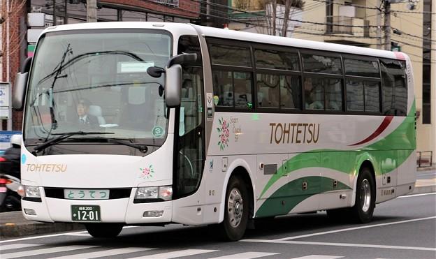 東濃鉄道 ハイデッカー「スーパーコーチM53」