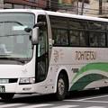 Photos: 東濃鉄道 ハイデッカー「スーパーコーチM53」