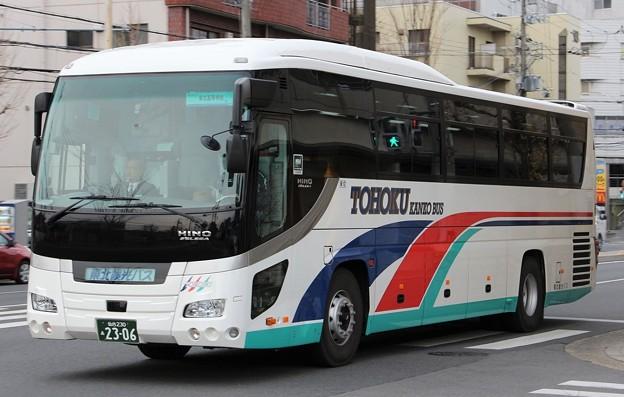 東北観光バス ハイデッカー