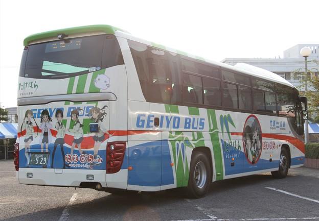 芸陽バス 昼行高速バス「かぐや姫号」(ハイデッカー、後部)