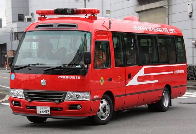 大阪府枚方寝屋川消防組合 人員輸送車