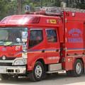 Photos: 京都府八幡市消防本部 CD-Iポンプ車            (オールシャッター仕様、CAFS付)