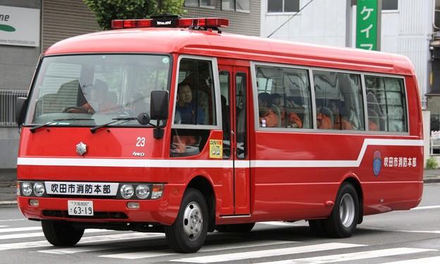 大阪府吹田市消防本部 人員輸送車