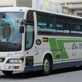 Photos: 中国バス 昼行高速バス(ハイデッカー)