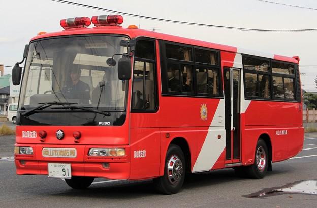 岡山市消防局 人員輸送車