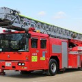 兵庫県伊丹市消防局 40m級梯子車