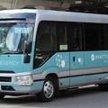 ハイアット リージェンシー大阪 送迎バス