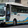 Photos: JR四国バス 昼行高速バス(ハイデッカー)