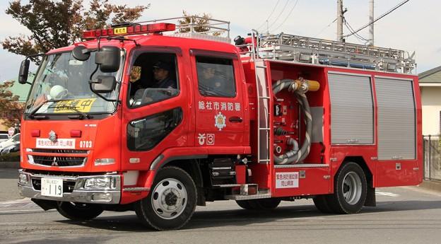 岡山県総社市消防本部 水槽付ポンプ車(ハーフシャッター仕様)