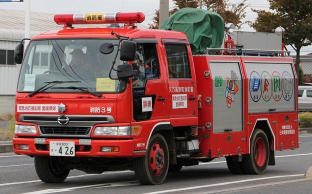 愛媛県久万高原町消防本部 水槽付ポンプ車          (水I-A型、オールシャッター仕様)