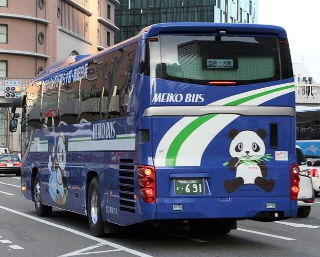 明光バス 夜行高速バス「ホワイトビーチシャトル」      (ハイデッカー、後部)