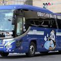 明光バス 夜行高速バス「ホワイトビーチシャトル」      (ハイデッカー)