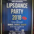 リップスダンス2018.7/1