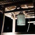 Photos: 除夜の鐘