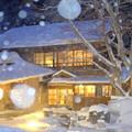 Photos: 雪降る温泉宿