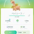 Pokémon GOの一日1