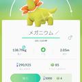 Photos: Pokémon GOの一日2