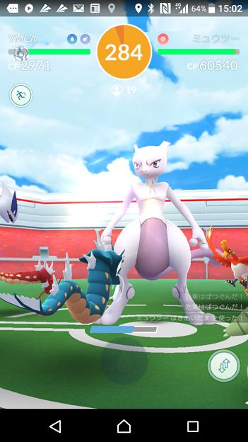 Pokémon GOの一日3