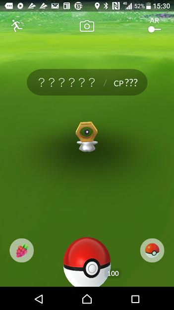 Pokémon GOの一日4