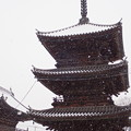雪の西大寺観音院1