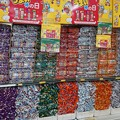Photos: 日本一の駄菓子屋さん~!