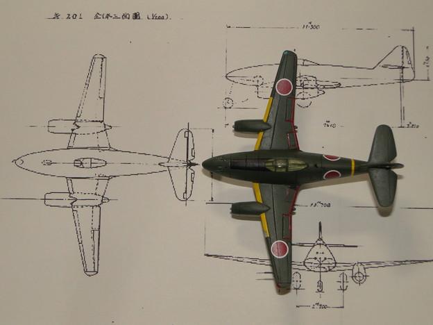 キ201 火龍 Karyu (3)