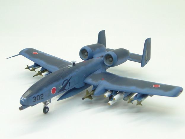 A-10UAV  JASDF  DARPA