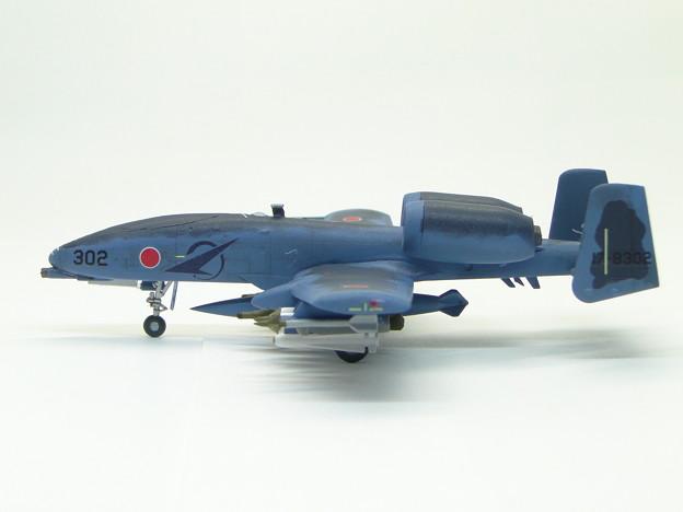 A-10UAV  JASDF  DARPA (3)
