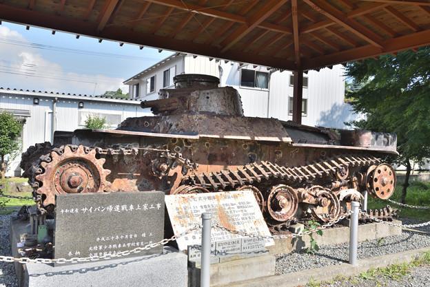Photos: 日本陸軍九七式中戦車