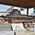 日本陸軍九七式中戦車