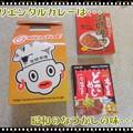 Photos: 2020-03-16-Mon-05-Oriental-Curry_DSCN8909