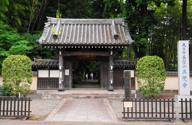 rs-180531_01_三門・S18200・α60(正覚寺)