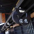 Photos: 180715_13_街並みの様子・S18200・α60(飛騨高山) (71)