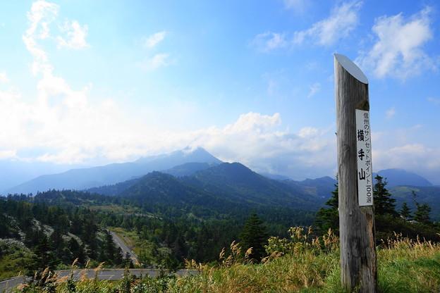 200921_60Y_昼食後に撮りました・RX10M3(横手山ドライブイン) (2)