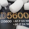 新しい相棒「Nikon D5600」の産声