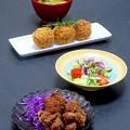 今晩は、若鶏唐揚げ、ありあわせサラダ(レタス、胡瓜、トマト、蕪、紫キャベツ、ナッツ)自家製昆布ドレッシング、アランチーニ、南瓜と玉ねぎと茸とわかめの味噌汁