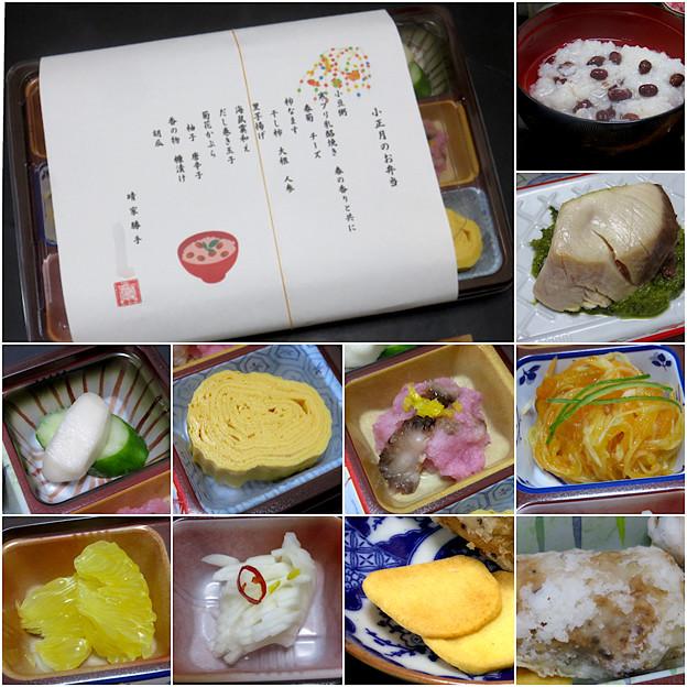 【小正月のお弁当】
