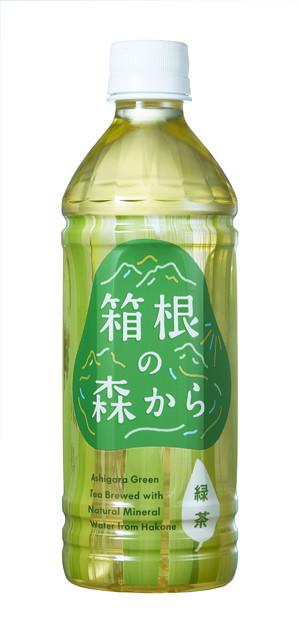 パッケージリニューアルした箱根の森から緑茶