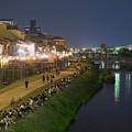 写真: 鴨川