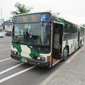 北海道北見バス 三菱ふそうエアロスター 北見230あ20-45