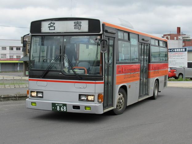 名士バス 日野レインボー 旭川200か・868