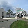 Photos: バナナ館(下水資源多目的活用センター)