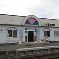 Photos: 中富良野駅