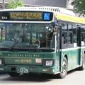 北陸鉄道 日野ブルーリボン 金沢230う・12-25