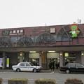 Photos: 上諏訪駅