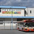Photos: 相生にて