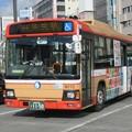 Photos: 神姫バス 日野ブルーリボン 姫路200か11-50