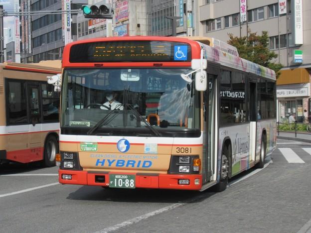 神姫バス いすゞエルガ 姫路200か10-88